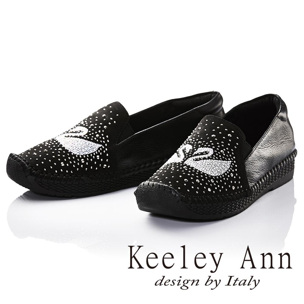 Keeley Ann 璀璨光芒~天鵝愛心造型水鑽全真皮休閒鞋(黑色-Ann)