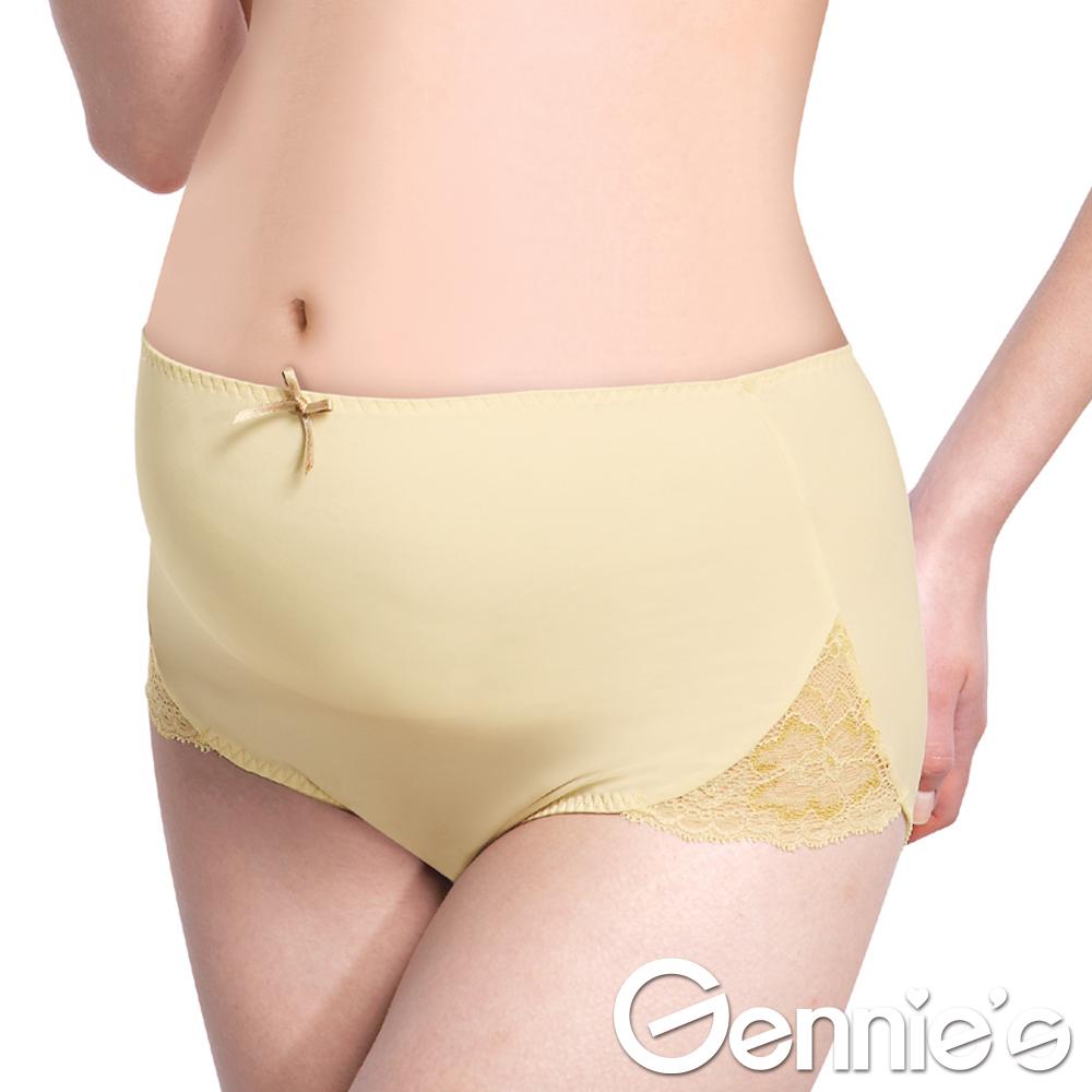 Gennies奇妮-休閒蕾絲孕婦高腰內褲-粉嫩黃