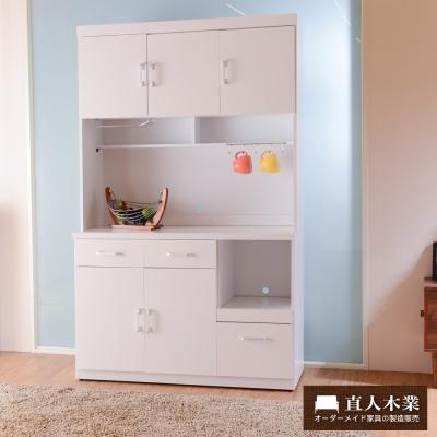 日本直人木業傢俱-SUNNE簡單生活 120CM餐櫃組-免組