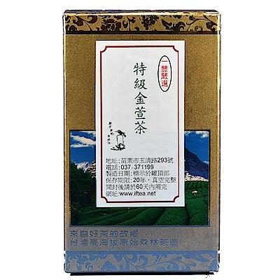 利展豐製茶 特級金萱茶150G*2罐