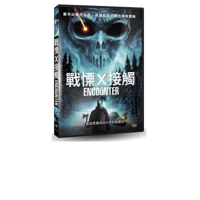 顫慄X接觸-DVD
