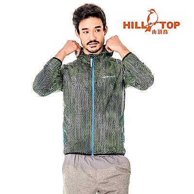 【hilltop山頂鳥】男款超輕量超潑水透氣外套S02M90-綠