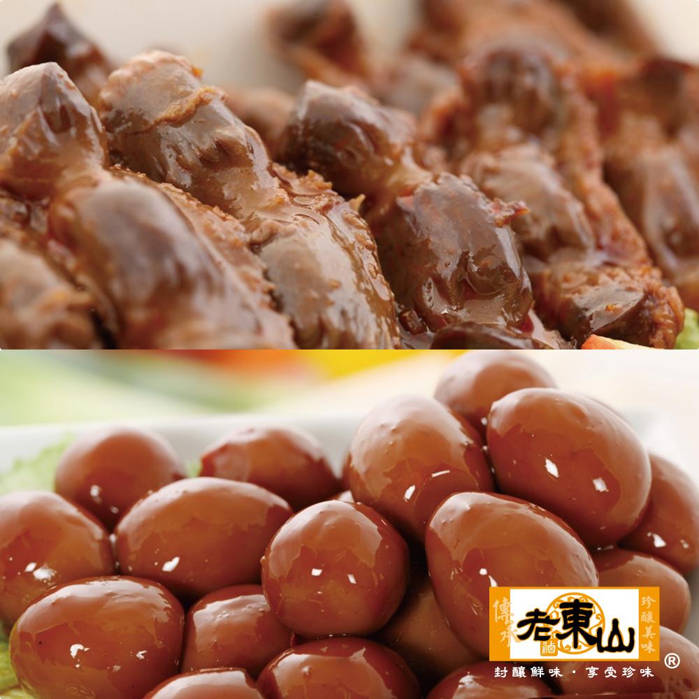 老東山滷味 QQ冰鎮香滷6件組(香Q雞胗、香Q鳥蛋)