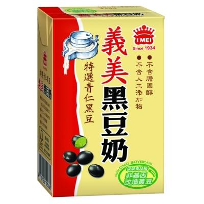 義美 黑豆奶(250mlx24入)