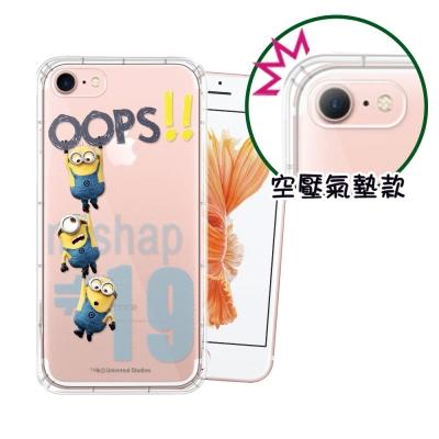 正版Minions小小兵 iPhone 8/iPhone 7  空壓安全手機殼(...