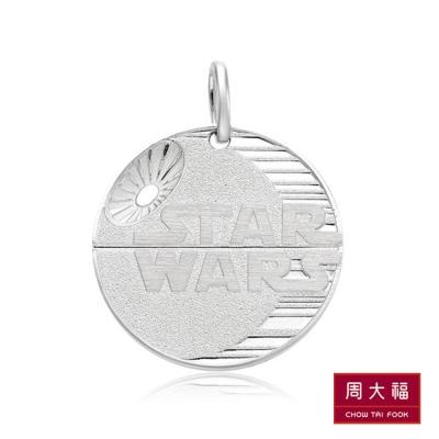 周大福 星際大戰系列 銀河帝國925純銀吊墜