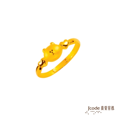 J'code真愛密碼 LINE甜心熊大黃金戒指