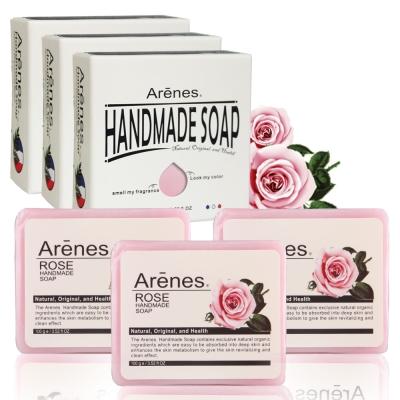 Arenes 玫瑰香氛植萃手工皂( 100 gx 3 入)