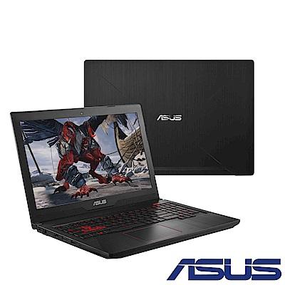 ASUS FX503VM 15吋電競筆電( i5-7300HQ/GTX1060/4G