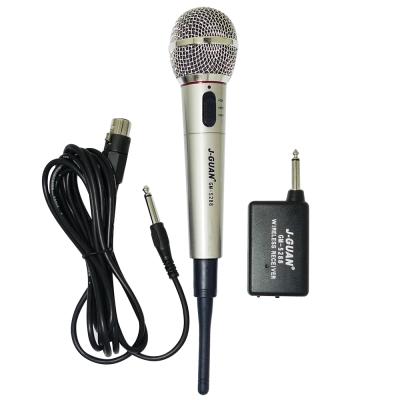 晶冠專業級無線/有線雙用麥克風 GM-5288