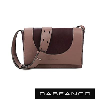 RABEANCO 迷時尚牛皮系列配色設計寬揹帶肩/斜揹包 紫紅