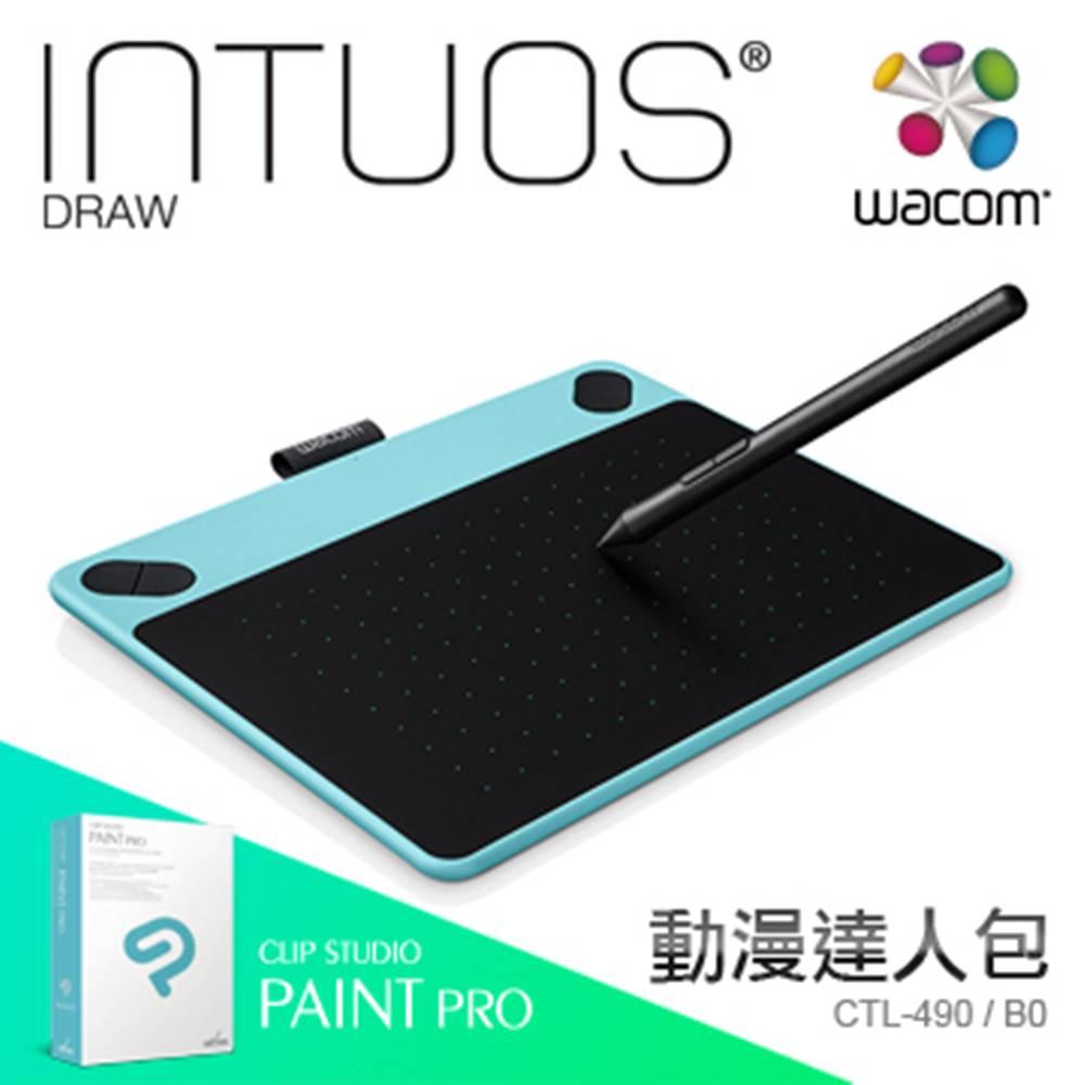 【動漫達人包】Wacom Intuos Draw Pen (S)  (時尚藍)