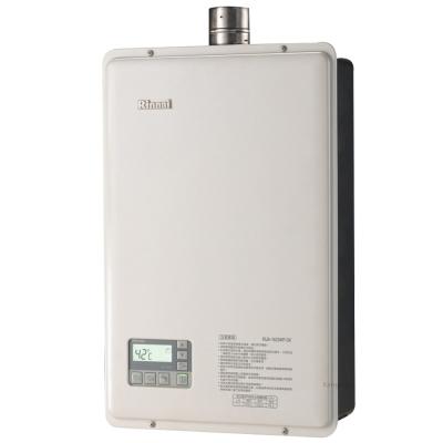 林內牌 RUA-1623WF-DX(LPG/FE式)水量伺服湯量設定16L強制排氣熱水器