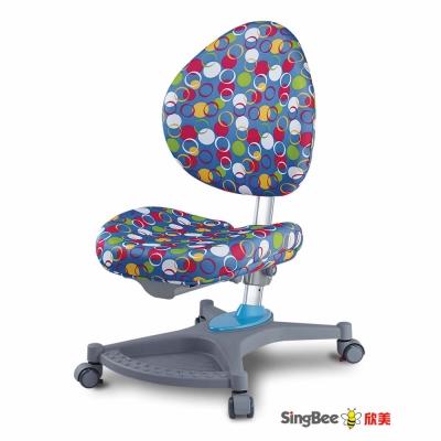 SingBee欣美 兒童成長椅-藍色