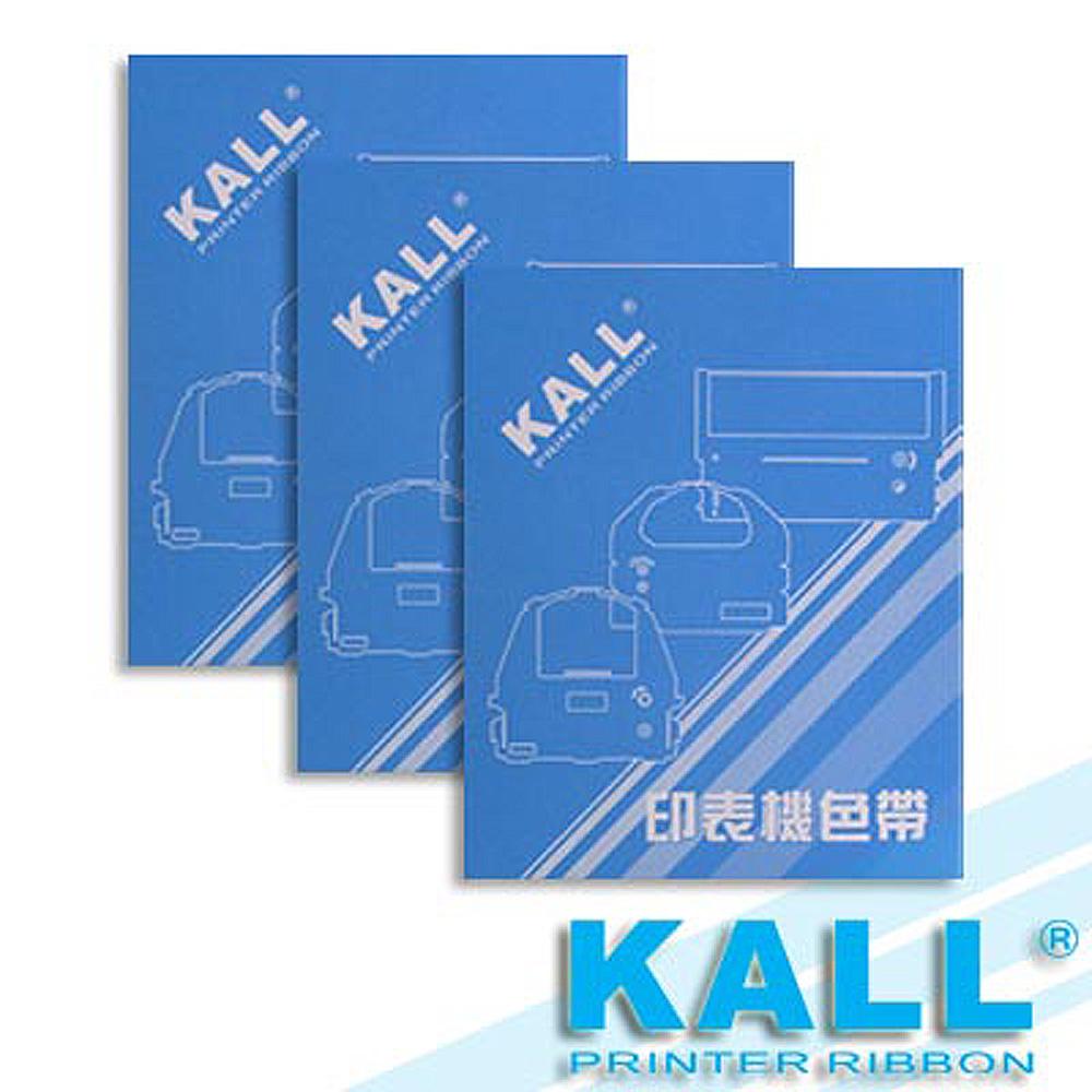 KALL『 EPSON ERC32 』收銀機色帶(紫色/1組3入)