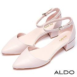 ALDO 原色繫踝金屬釦帶尖頭復古粗跟鞋~氣質裸色