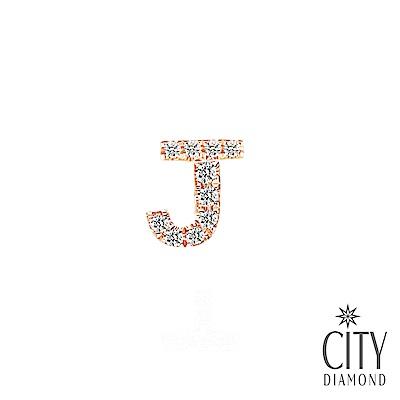 City Diamond引雅【J字母】14K玫瑰金鑽石耳環(單邊)
