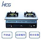 和成HCG 崁入式雙環2級瓦斯爐 GS252SQ
