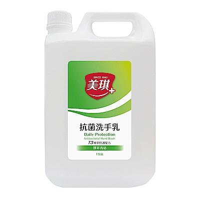 美琪 天然T3抗菌洗手乳 淨萃青桔 1加侖