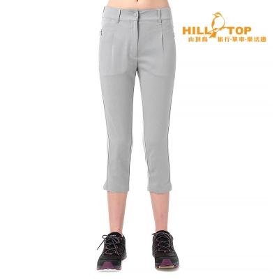 【hilltop山頂鳥】女款抗UV超潑水九分褲S07FF3淺灰