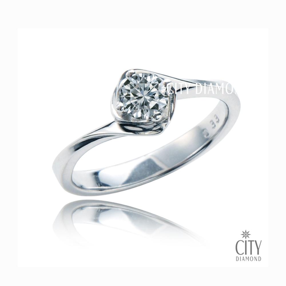 City Diamond『玫瑰心情』50分鑽戒
