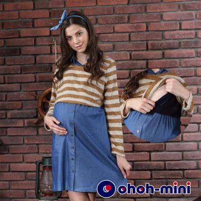 ohoh-mini 孕婦裝 暖暖毛絨牛仔孕哺洋裝-2色