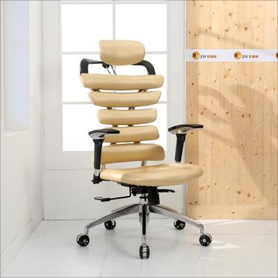 BuyJM 亞力士造型皮面升降扶手鋁合金腳辦公椅-DIY