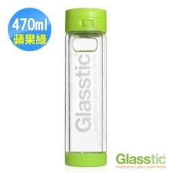 新一代 美國Glasstic安全防護玻璃運動水瓶470ml-掀蓋式-蘋果綠