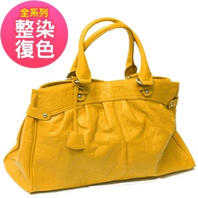 專業級名牌包包整染改色服務(大型包包36-45公分)