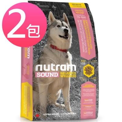 Nutram紐頓 S9成犬/羊肉南瓜配方 1.36kg (兩包組)【2136】