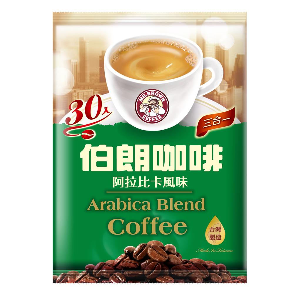 伯朗咖啡 三合一阿拉比卡(30包/袋)