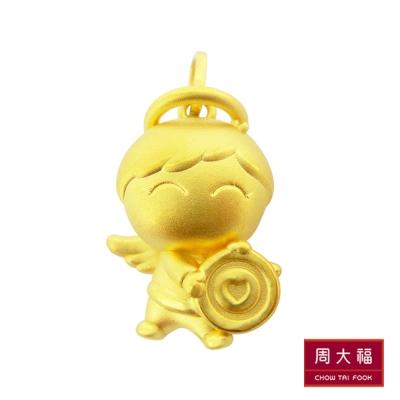 周大福 福星寶寶系列 真情寶寶射擊純金墜飾
