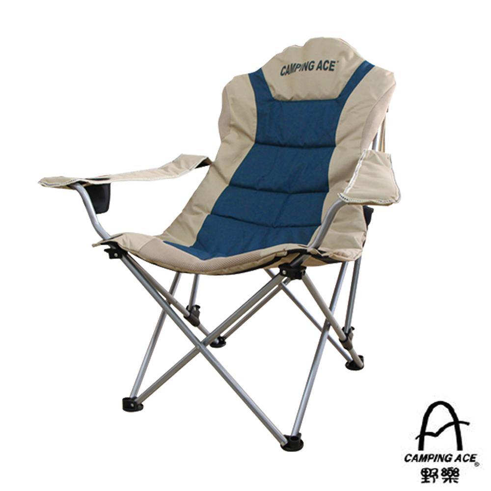 【台灣 Camping Ace】太陽神 加厚加粗三段可調式高背休閒椅_靛藍
