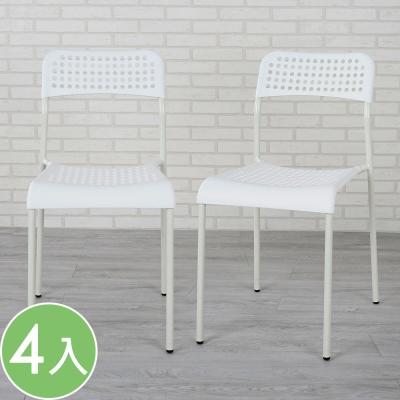 Homelike 安迪士餐椅-四入組(簡約白)-43x47x79cm
