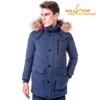 【hilltop山頂鳥】男款防水透氣蓄熱羽絨外套F22MW3深藍