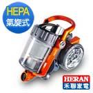 HERAN禾聯 旗艦型多孔離心力吸力不減吸塵器EPB-460