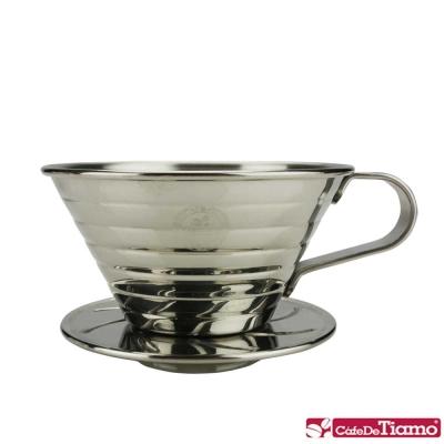 Tiamo K02不鏽鋼濾杯組附量匙滴水盤-鏡光款(HG5050MR)