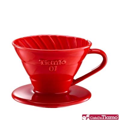 Tiamo V01 螺旋陶瓷濾杯組1-2杯份-紅色(HG5537R)