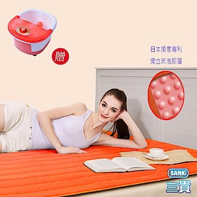 日本SANKI 獨立氣泡發熱墊(時尚橙)+中桶足浴機