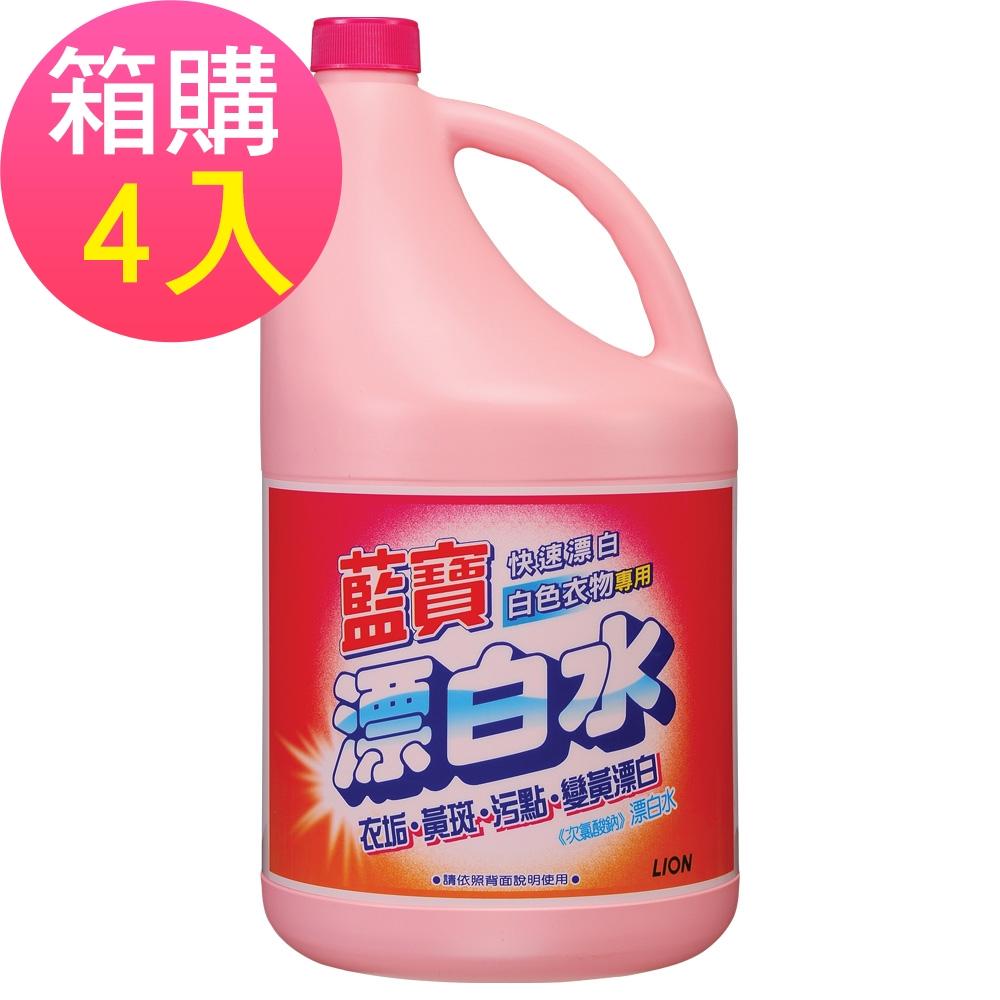 LION藍寶 漂白水3800g (4入/箱)