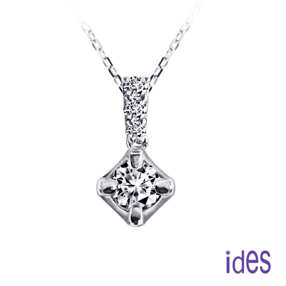 ides愛蒂思 精選50分八心八箭完美車工鑽石項鍊/小鑽四爪