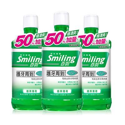 百齡Smiling 護牙周到漱口水-綠茶薄荷(750ml*3入特惠組)