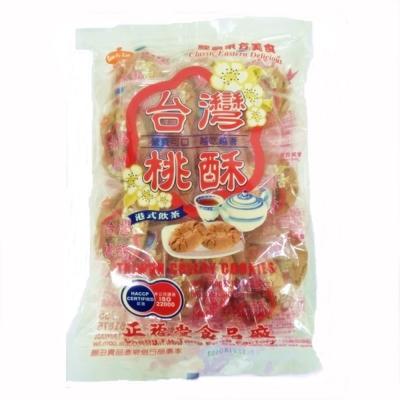 正福堂 台灣桃酥(400g)