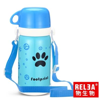 香港RELEA物生物 童趣304不鏽鋼真空保溫壺580ml(天空藍)