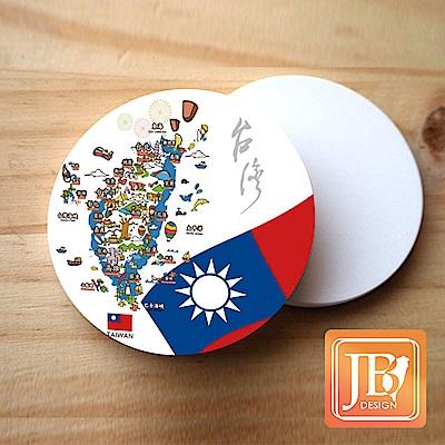 JB Design_就是愛台灣杯墊圓磁鐵-85_台灣藍版