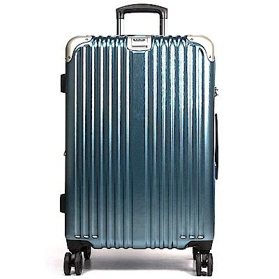 Audi 奧迪 - 28吋 銀河系列行李箱 - 三色可選V5-A6928