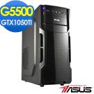 華碩B360平台[赤風魔神]雙核GTX1050TI獨顯電玩機