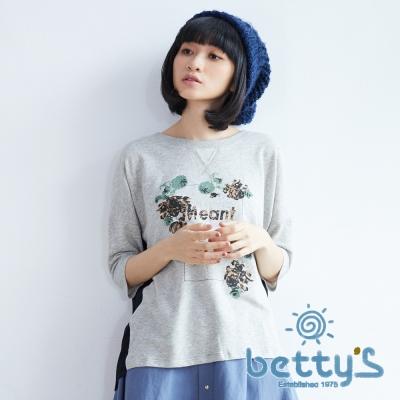 betty's貝蒂思 個性印花寬鬆七分袖T-shirt(灰色)