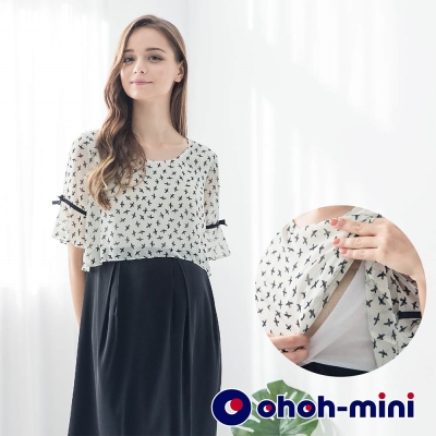 【ohoh-mini 孕婦裝】雪紡印花喇叭袖孕哺洋裝