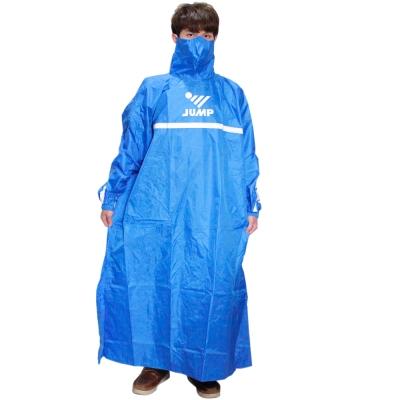 JUMP反穿式風雨衣-藍色